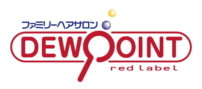 red-rogo-e