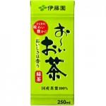 緑茶パックで美白効果。簡単!節約!
