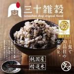 日本の新スーパーフード三十雑穀の栄養成分と効果効能とは!栄養・美容・ダイエットに効果大!